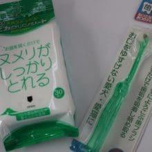 流山店イベントのお知らせ!! ブロに学ぶ歯磨き講座